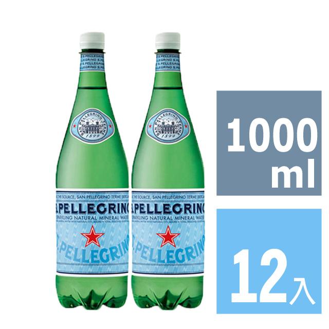 聖沛黎洛 氣泡礦泉水 瓶裝(1000mlx12入)