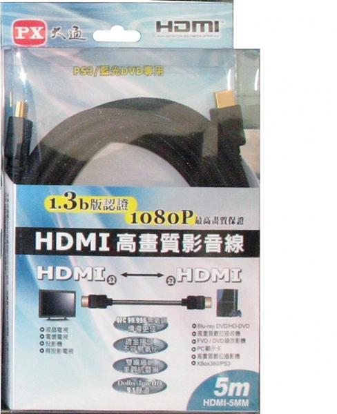 HDMI-5MM 高畫質影音線5米