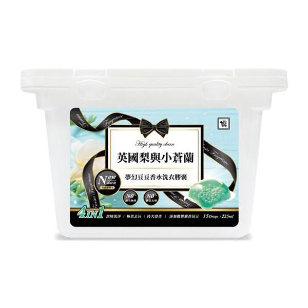You Can Buy 夢幻豆豆香水洗衣膠囊(英國梨與小蒼蘭)15gx15入【小三美日】DS000837