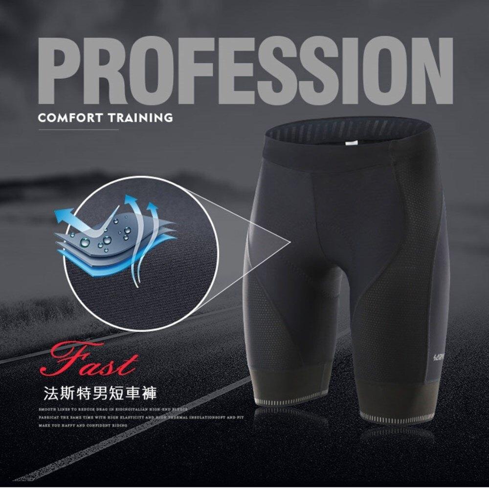 SOOMOM 男法斯特 短車褲(免運 單車 自行車 短褲 速盟【23109】≡排汗專家≡