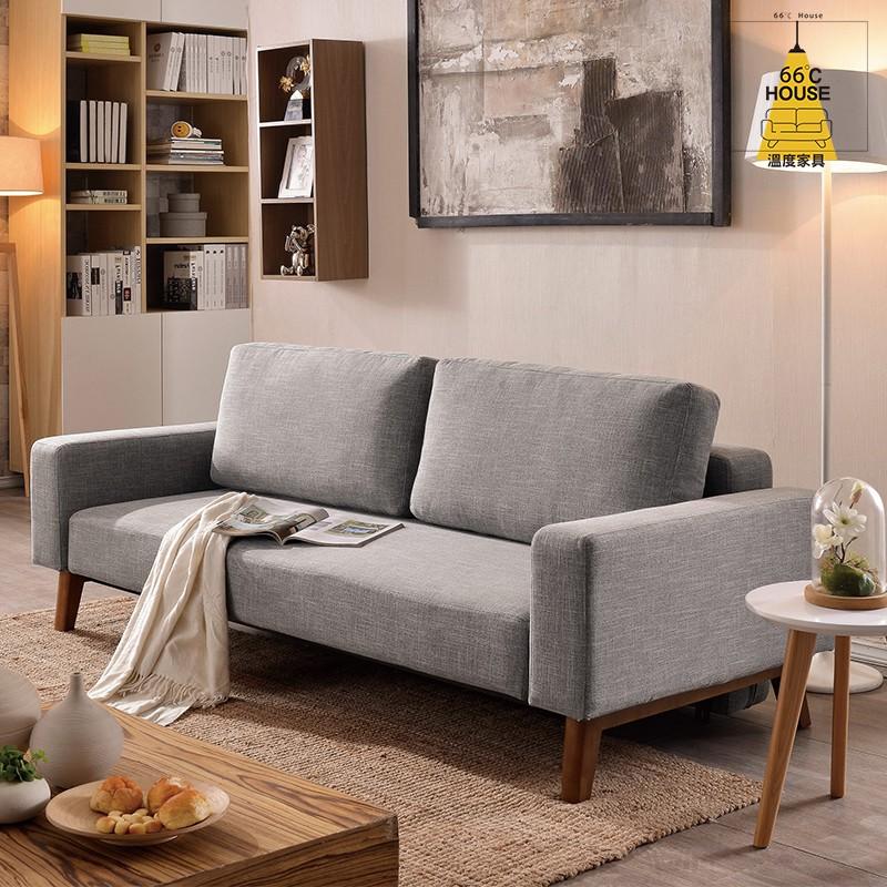 【溫度家具】現代系列 羅伯特沙發床 雙人沙發/兩人沙發/懶人沙發