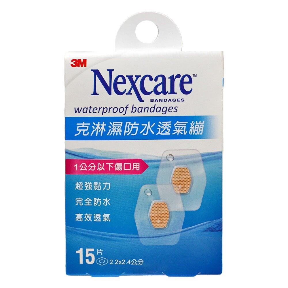 3M 克淋濕防水透氣繃 15片/包★愛康介護★