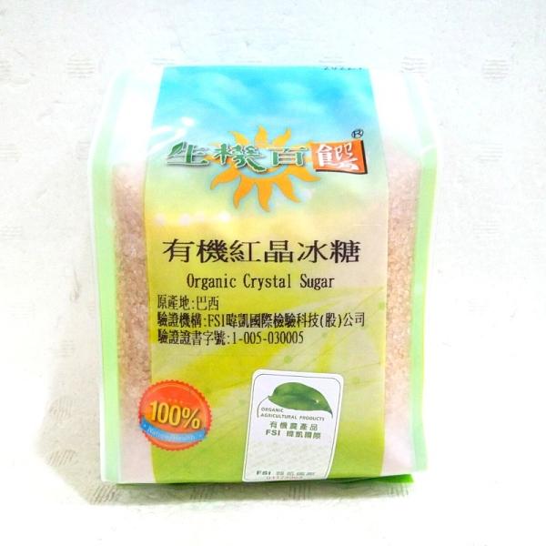 生機百饌~有機紅晶冰糖500公克/包