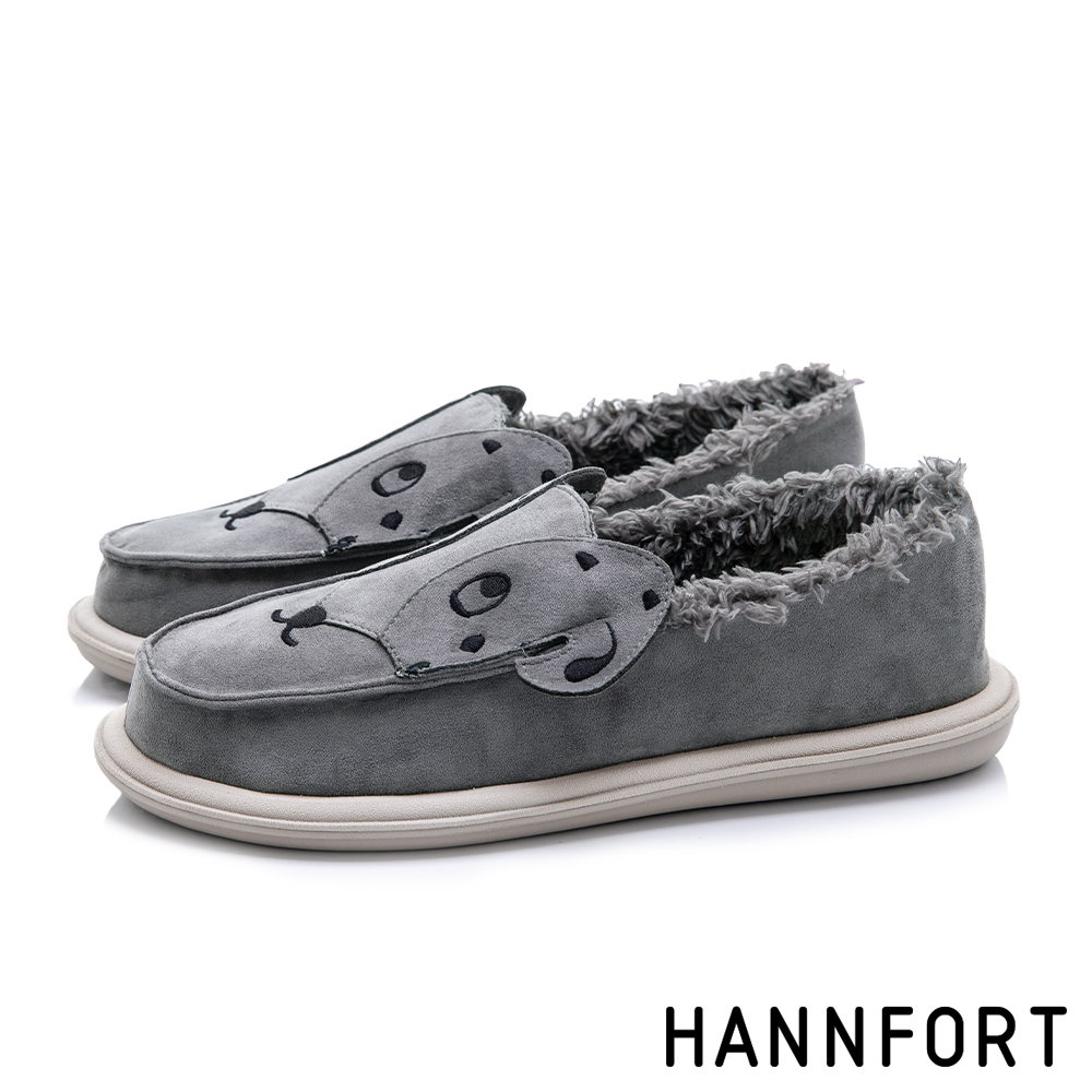HANNFORT COZY 大麥町毛絨懶人鞋-女-灰