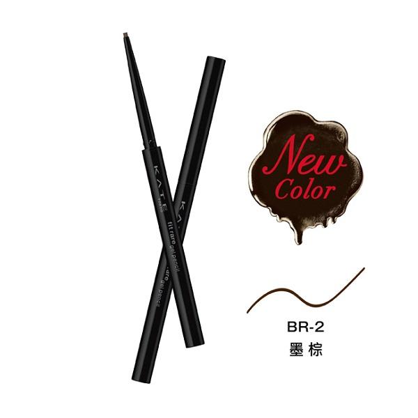 KATE凱婷 凝色柔滑眼線膠筆 BR-2 【康是美】