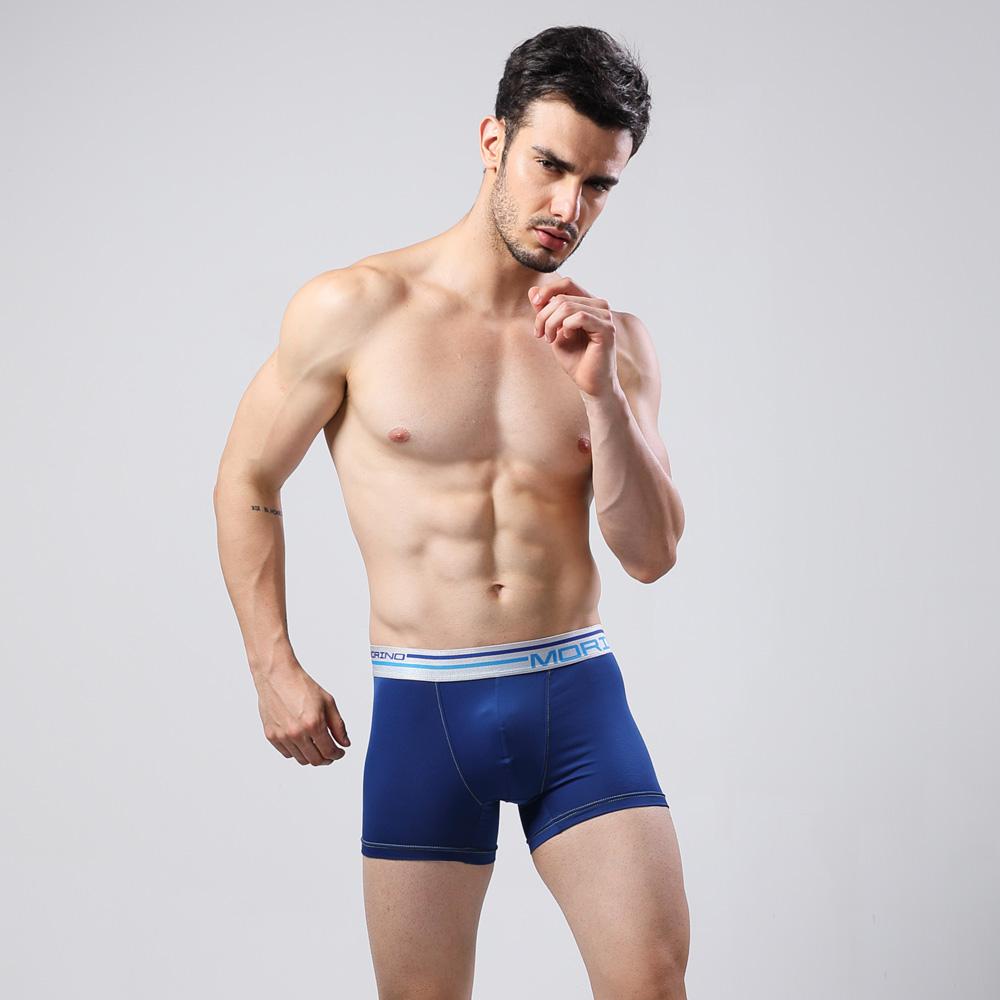 MORINO經典時尚平口褲-L(顏色隨機出貨) 【康是美】