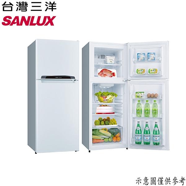 【SANLUX台灣三洋】206公升 雙門冰箱 SR-C206B1