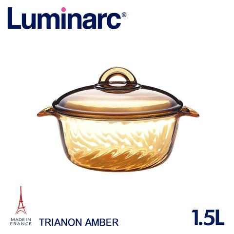 法國樂美雅超耐熱透明鍋1.5L