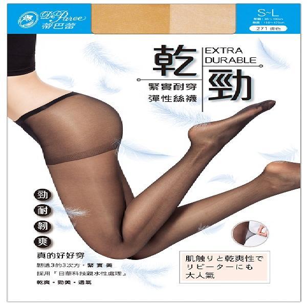蒂巴蕾乾勁緊實耐穿彈性絲襪-膚【康是美】