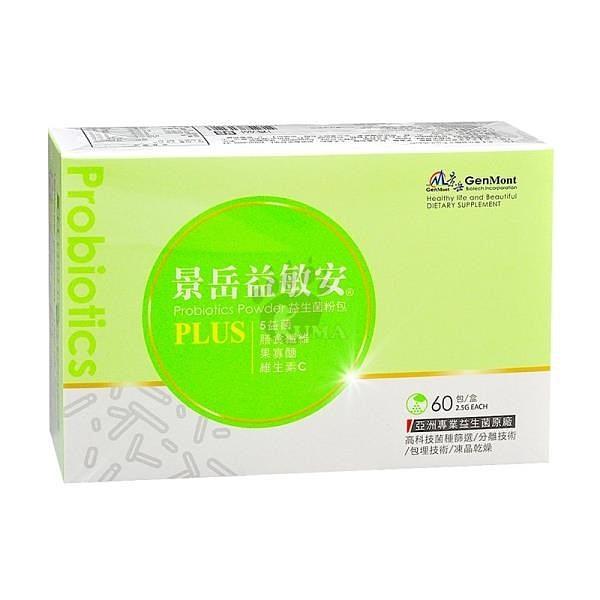 【南紡購物中心】【景岳生技】益敏安益生菌粉包 2.5g(60包/盒)