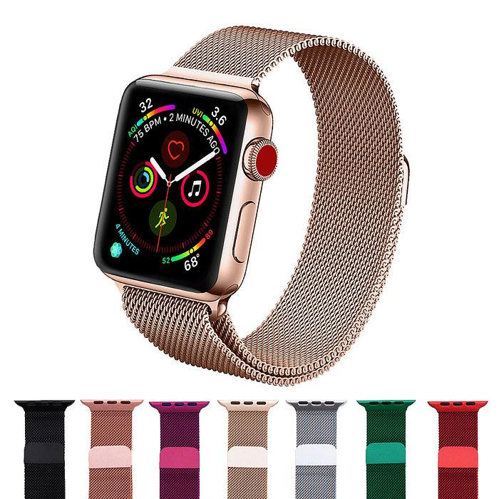 【SHOWHAN】Apple Watch 44/42mm米蘭尼斯磁吸金屬錶帶/七色可選紅色