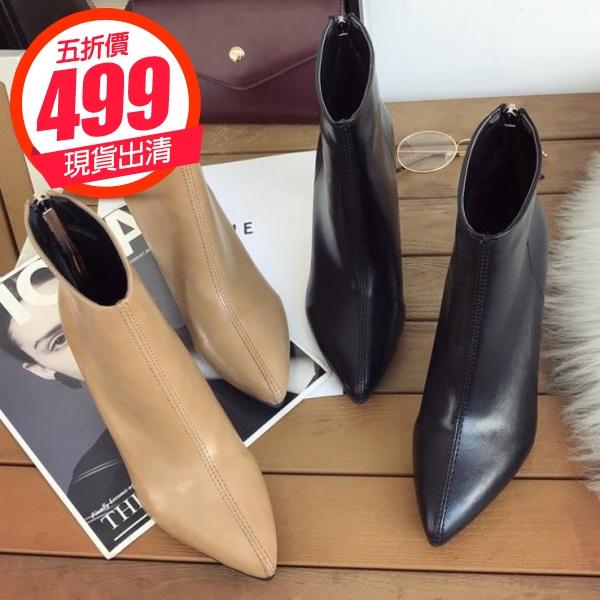 【現貨出清★五折↘$499】靴子.優雅高質感後拉鍊尖頭金屬跟短靴.白鳥麗子