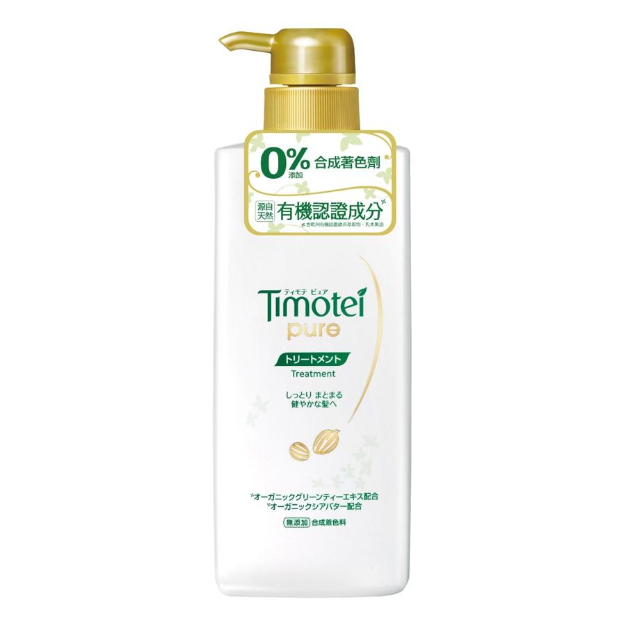 蒂沐蝶深層純淨護髮乳500ml【康是美】