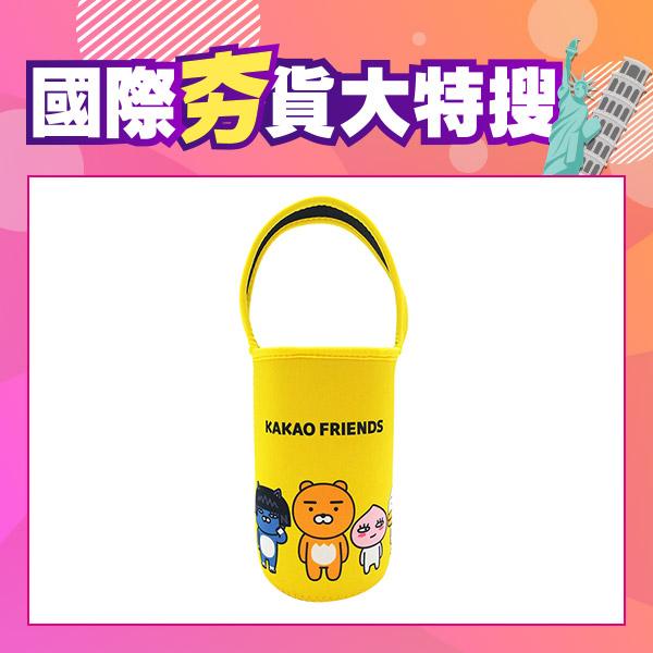 Kakao Friends_大集合潛水布飲料提袋(黃)