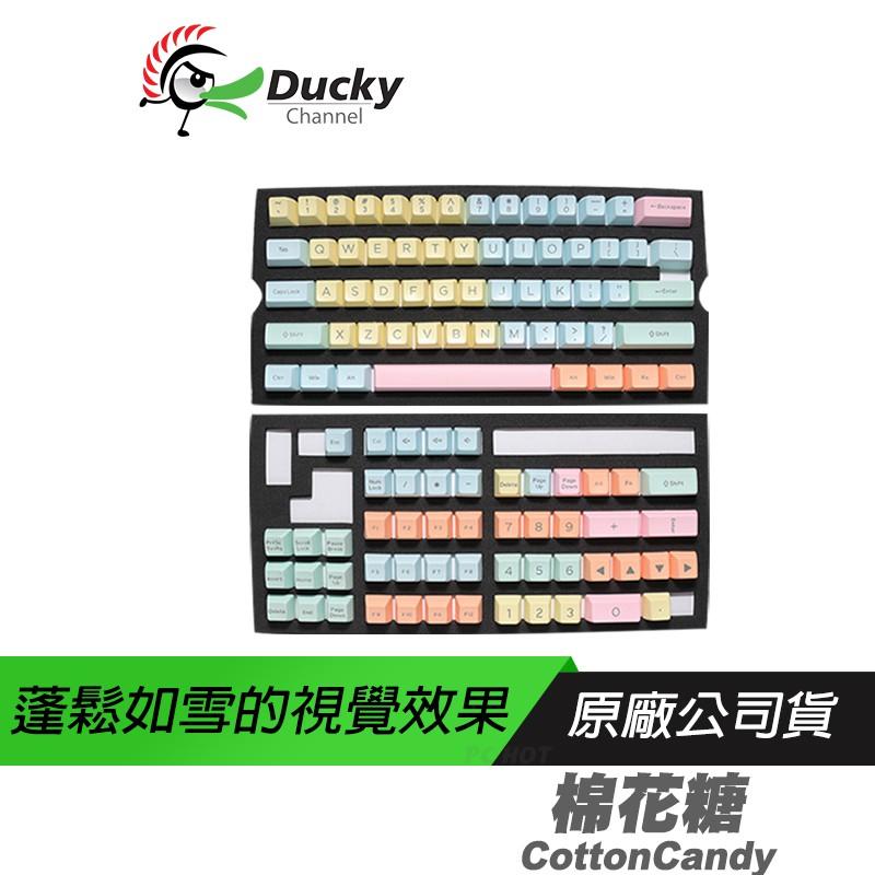 Ducky 棉花糖 鍵帽組 ABS 高球帽 108鍵 二色成形 英文版 PCHot [免運速出]