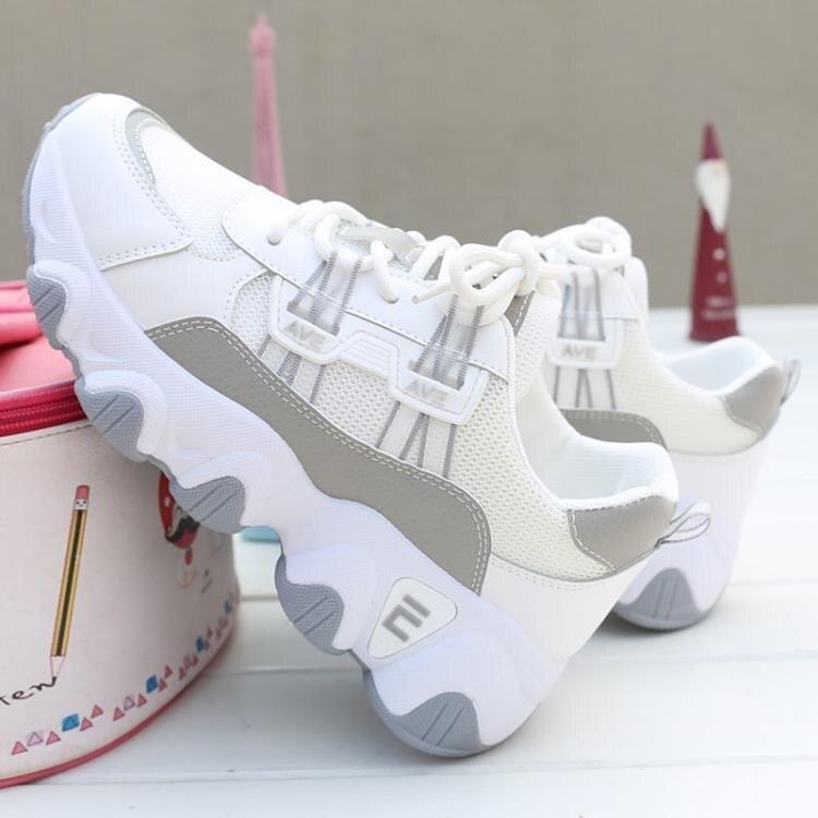 2021春季女鞋新款運動鞋女潮款老爹鞋韓版小白鞋女學生跑步鞋子 四季小屋