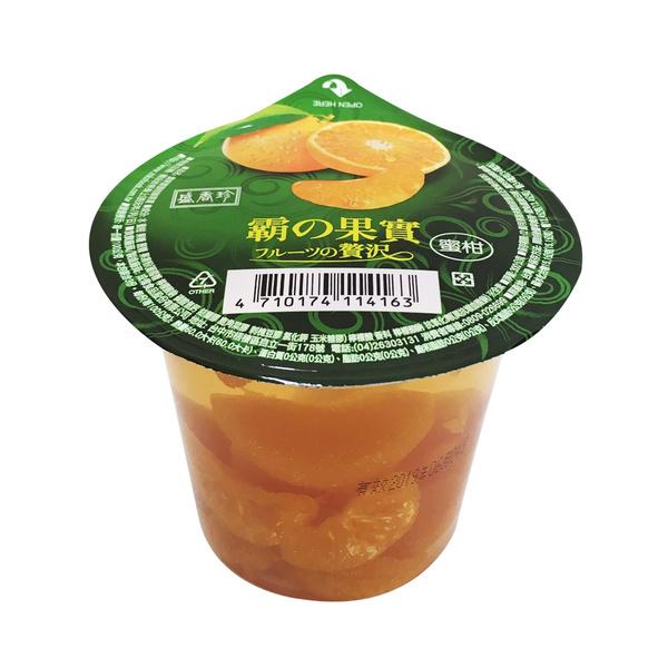 點數15%★食品飲料滿千–盛香珍霸果實蜜柑鮮果凍(300g)*團購*6入【康是美】