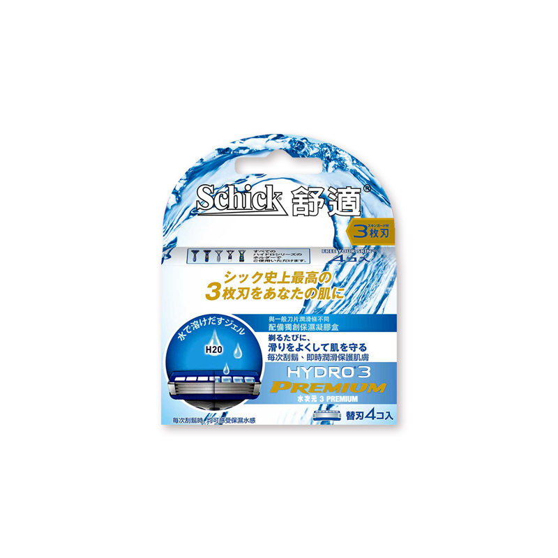 舒適水次元3 Premium刮鬍刀片【康是美】