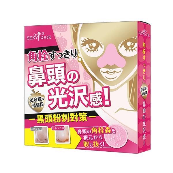 面膜任2件5折*SEXYLOOK速效草莓粉刺淨空組【康是美】