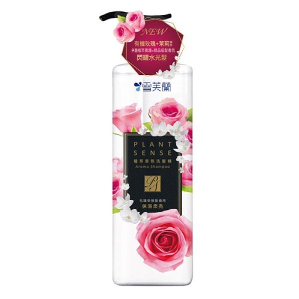 雪芙蘭植萃香氛洗髮精-保濕柔亮500g【愛買】