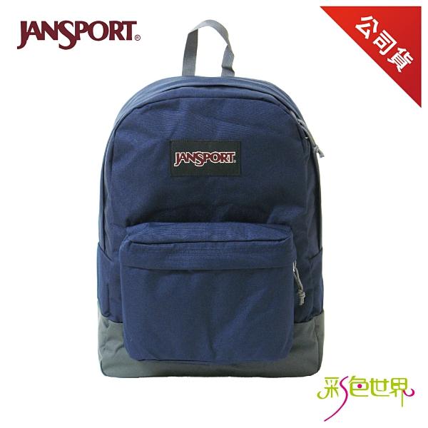JANSPORT後背包校園背包 經典藍 JS-43520-0HH 彩色世界