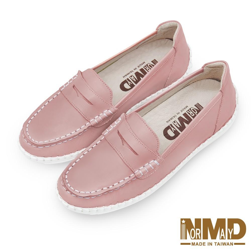 諾曼地Normady 女鞋 休閒鞋 懶人鞋 樂福鞋 MIT 真皮鞋 經典款磁力厚底氣墊球囊鞋(瑰麗粉) 廠商直送