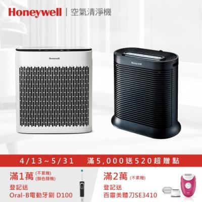 美國Honeywell InSightTM 空氣清淨機 HPA5150WTW+202WTW\t超值組合