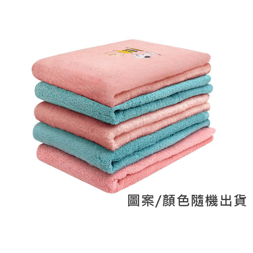 SNOOPY素色刺繡浴巾 【康是美】