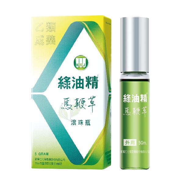 綠油精馬鞭草滾珠瓶5g 【康是美】