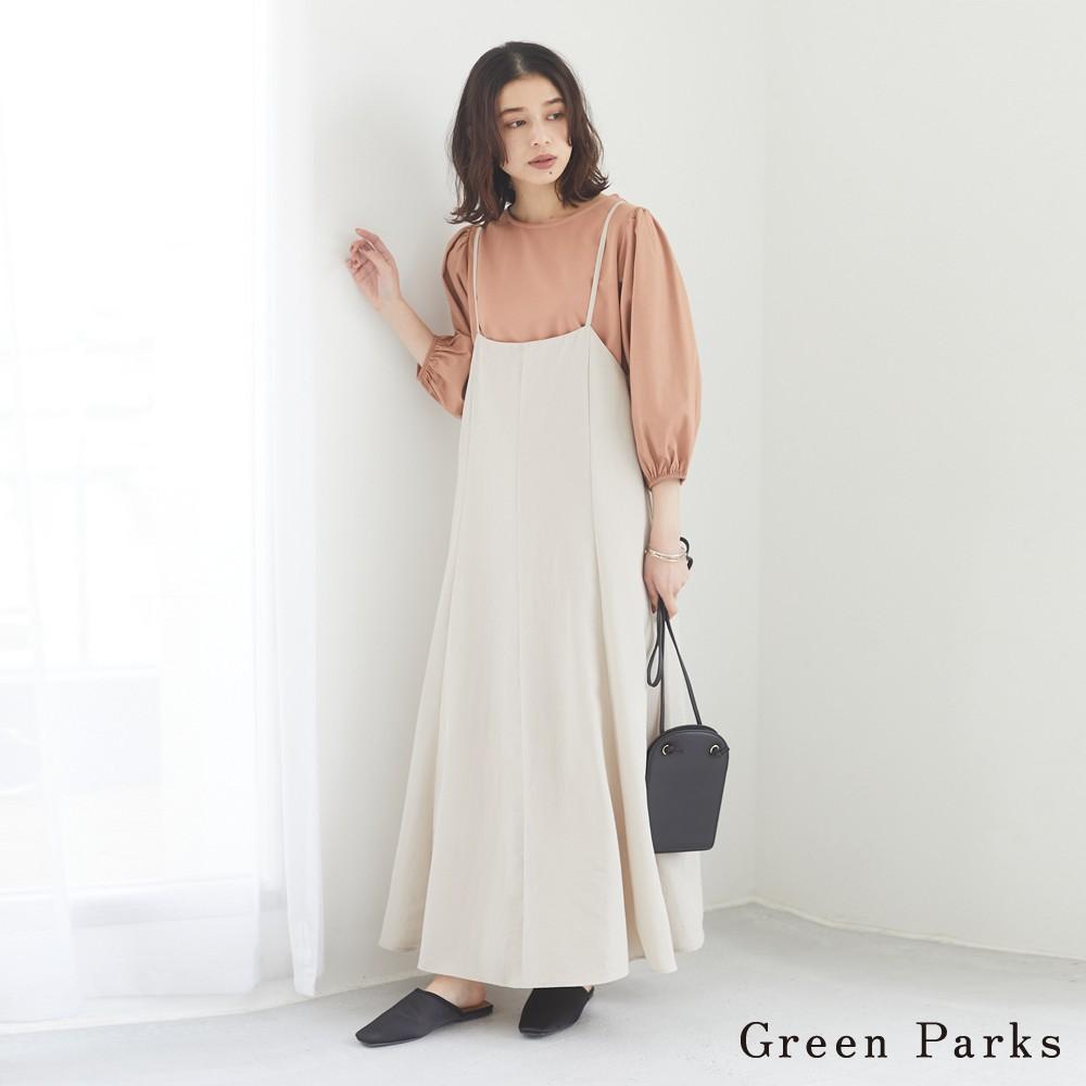 Green Parks 魚尾裙剪裁細肩帶洋裝(6A11L0L1100)