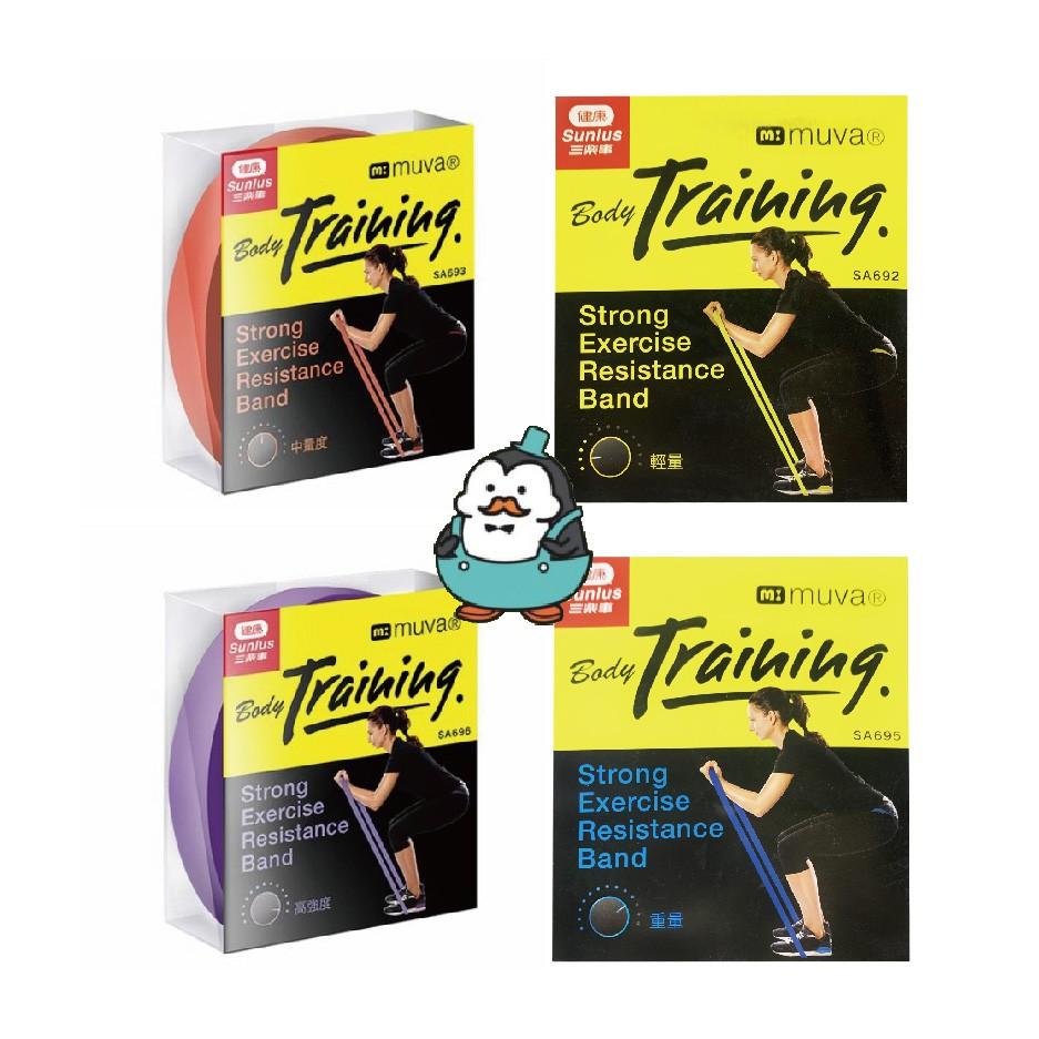 muva 高密度肌力鍛鍊帶 (輕量/中量/重量/極限) 深蹲輔助 練臀 阻力帶 訓練帶 翹臀帶 彈力帶 核心訓練