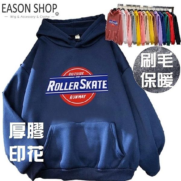 EASON SHOP(GQ0309)韓版美式LOGO撞色印花加绒刷毛連帽長袖素色棉大學T恤運動風女上衣服落肩寬鬆