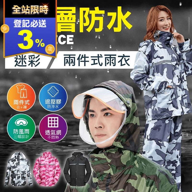 全方位拉鍊硅膠防水防滑雨鞋套 雨衣(5 入)