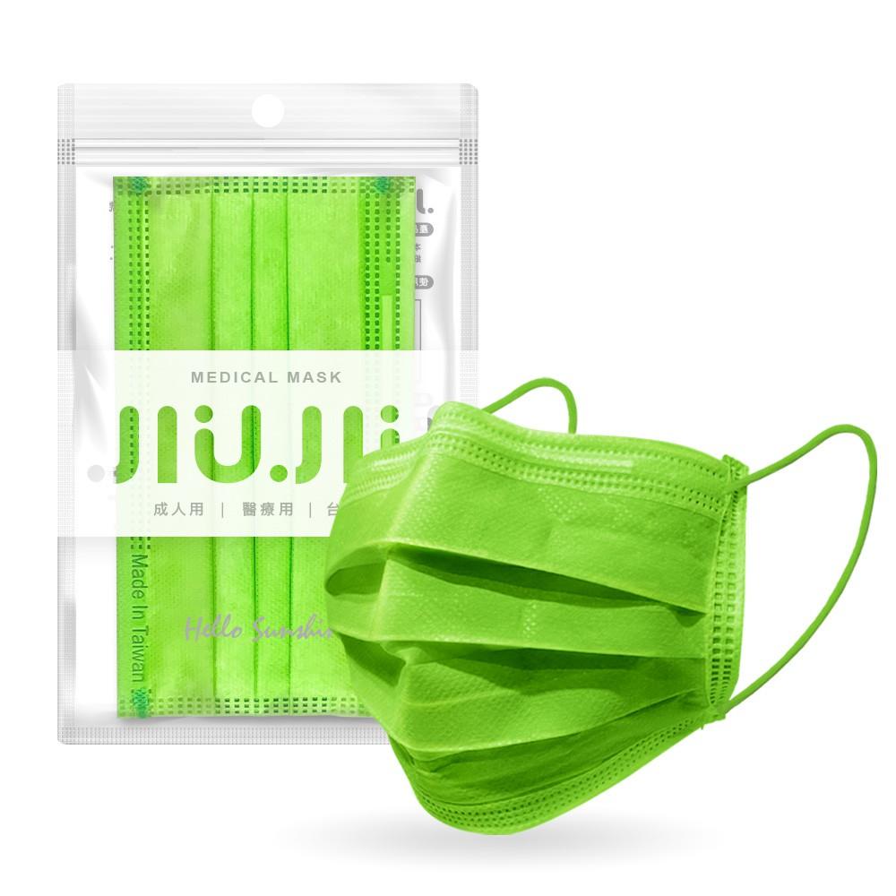 (醫)親親JIUJIU醫療口罩-冰島極光綠(5入)【康是美】