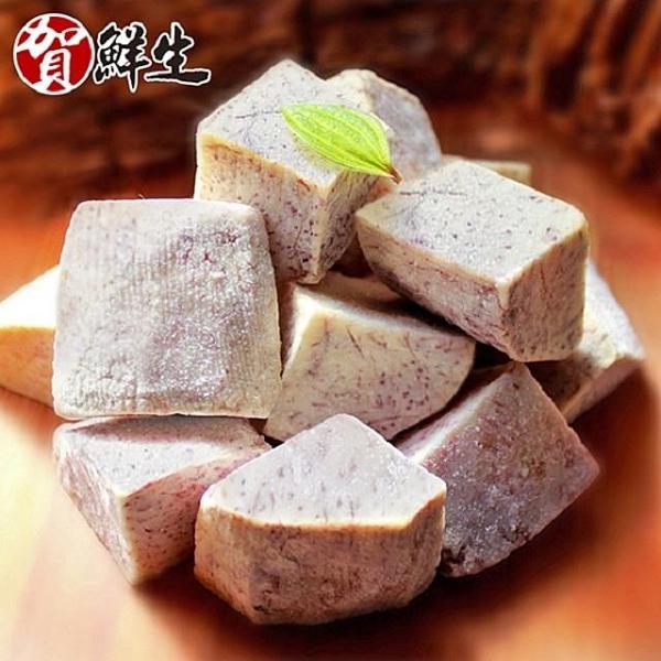 【南紡購物中心】賀鮮生-大甲極品芋頭切塊3包(600g/包)
