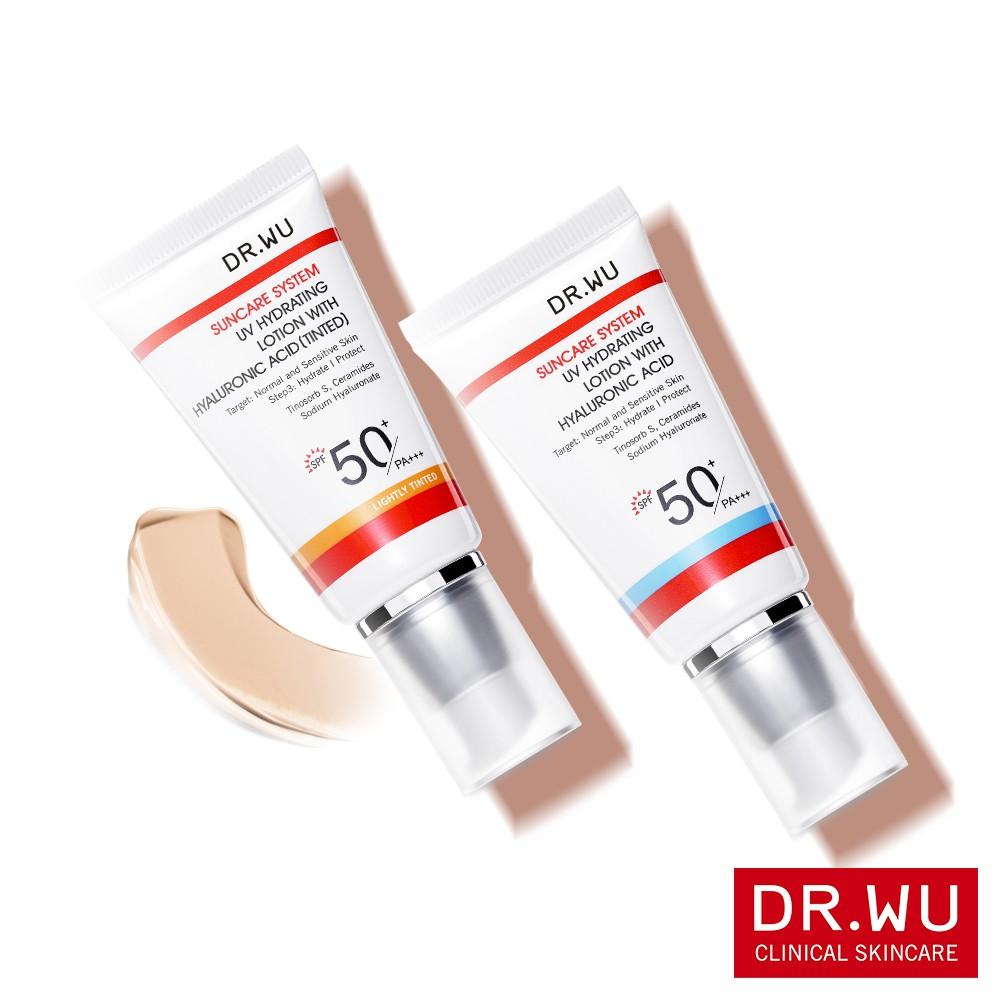 DR.WU 全日保濕防曬乳SPF50 30ML【盒損品202206】