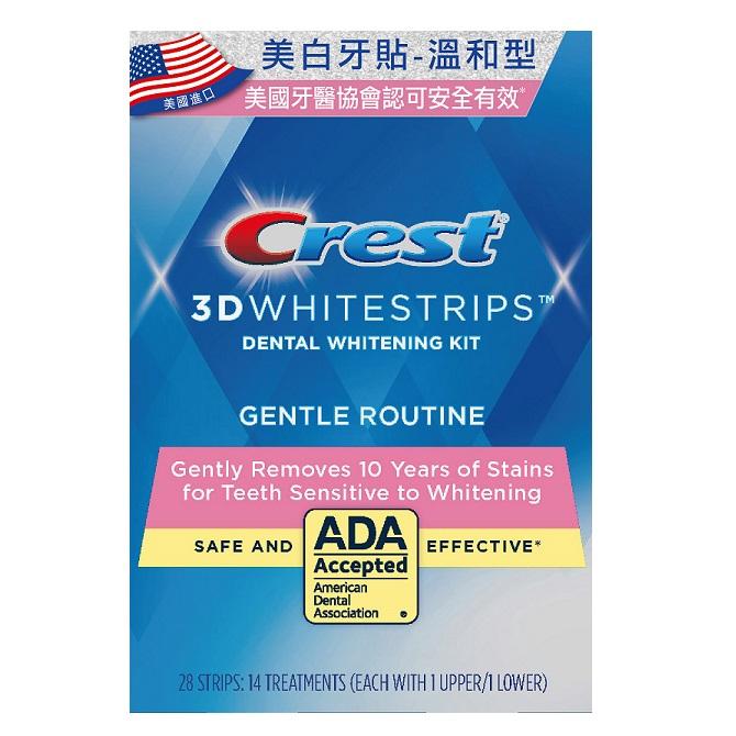 Crest 3D 美白牙貼-溫和型14次 【康是美】