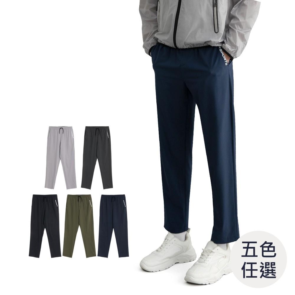 GIORDANO 男裝3M抽繩運動休閒長褲 (五色任選) 13111026