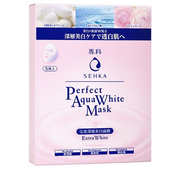 專科完美深層美白面膜 5片/盒【愛買】