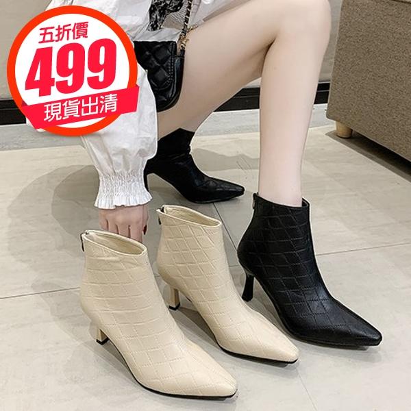【現貨出清★五折↘$499】短靴.韓風菱格紋後拉鍊尖頭粗跟靴.白鳥麗子
