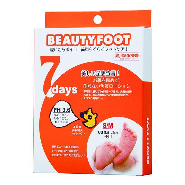 日本Beauty Foot 去角質足膜【康是美】