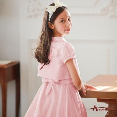 Annys安妮公主-氣質名媛秋冬款小外套背心裙套裝*7215粉紅