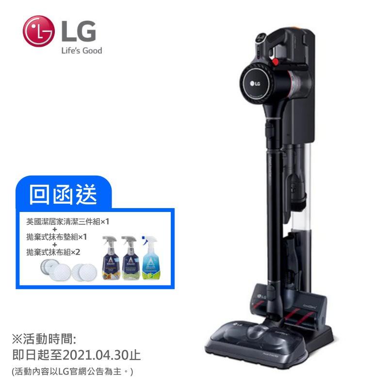 LG 樂金 CordZero ThinQ A9 K系列濕拖無線吸塵器(星夜黑) A9K-ULTRA3