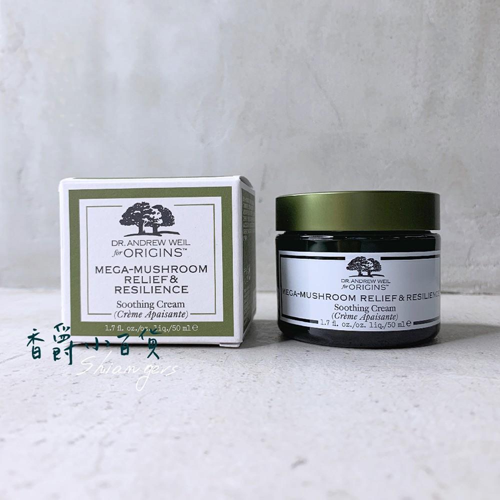 Origins 品木宣言 Dr. WEIL青春無敵健康光潤乳霜|香爵小百貨 天天周慶價 保證正品