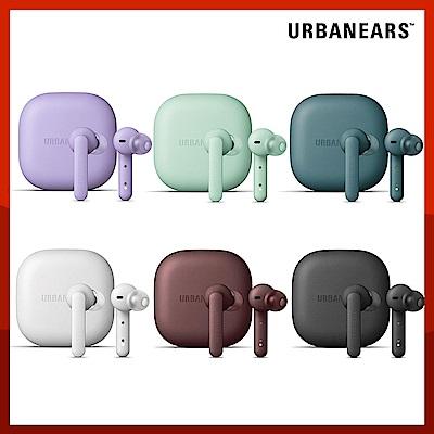 【Urbanears】Alby 入耳式啞光真無線藍牙耳機