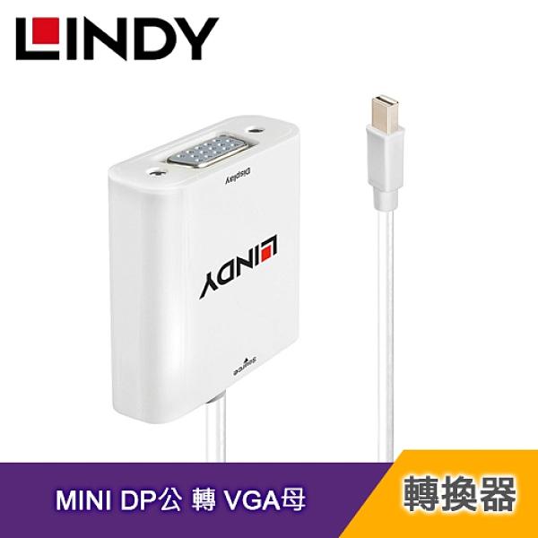 【LINDY 林帝】主動式 MINI DISPLAYPORT公 轉 VGA母 轉換器