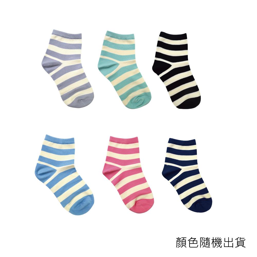 貝柔吸濕速乾涼感短襪-條紋彩色(1雙) 【康是美】