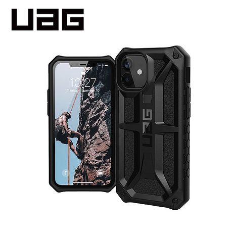 iPhone 12 mini UAG頂級版耐衝擊保護殼-極黑