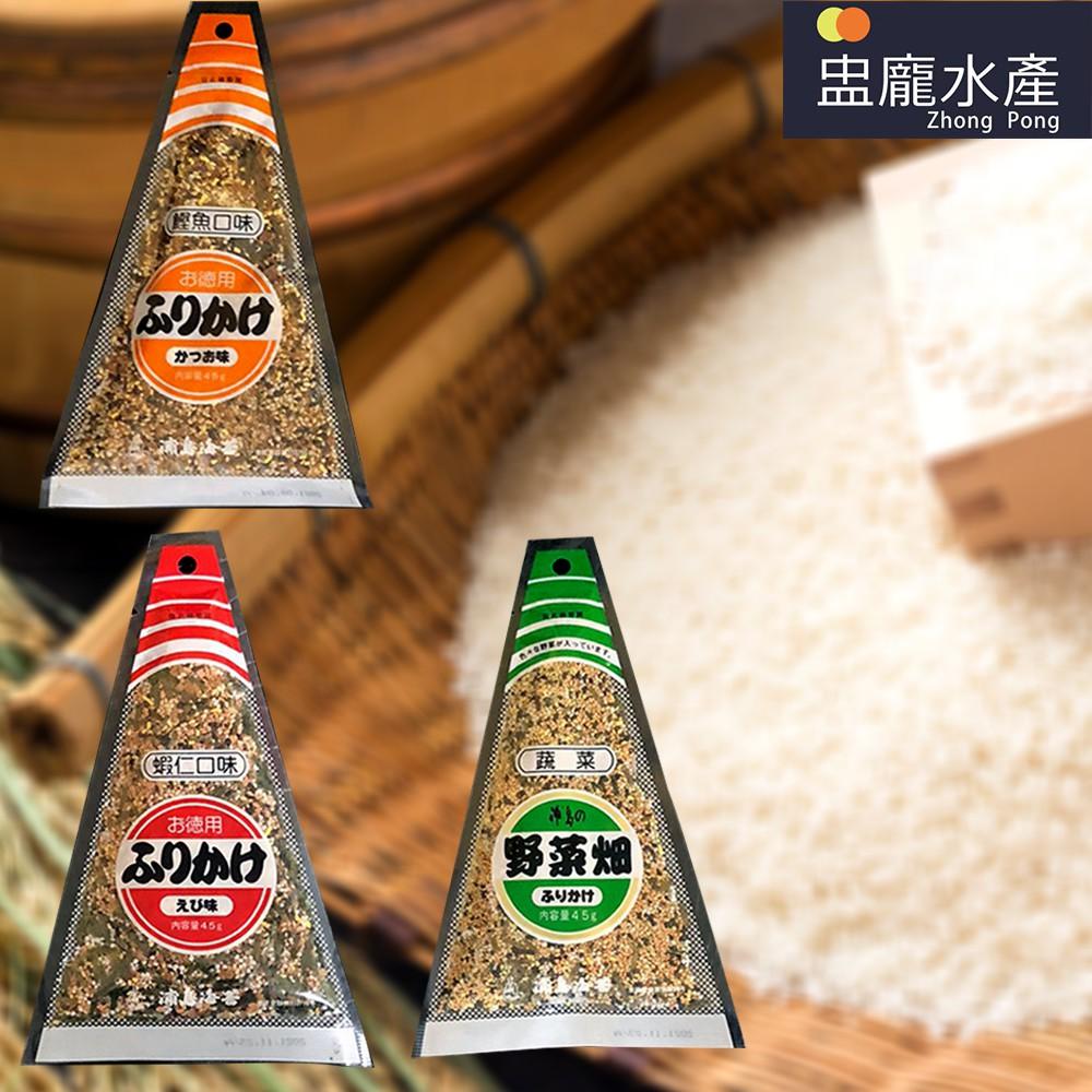 【盅龐水產】綜合調味料(鰹魚、蝦仁、蔬菜口味) - 重量45g±5%/包