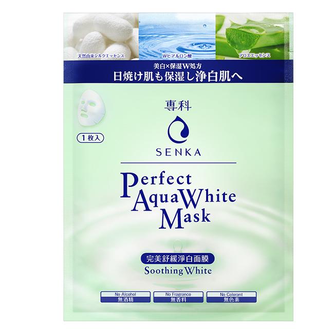 SENKA專科完美舒緩淨白面膜1片【康是美】